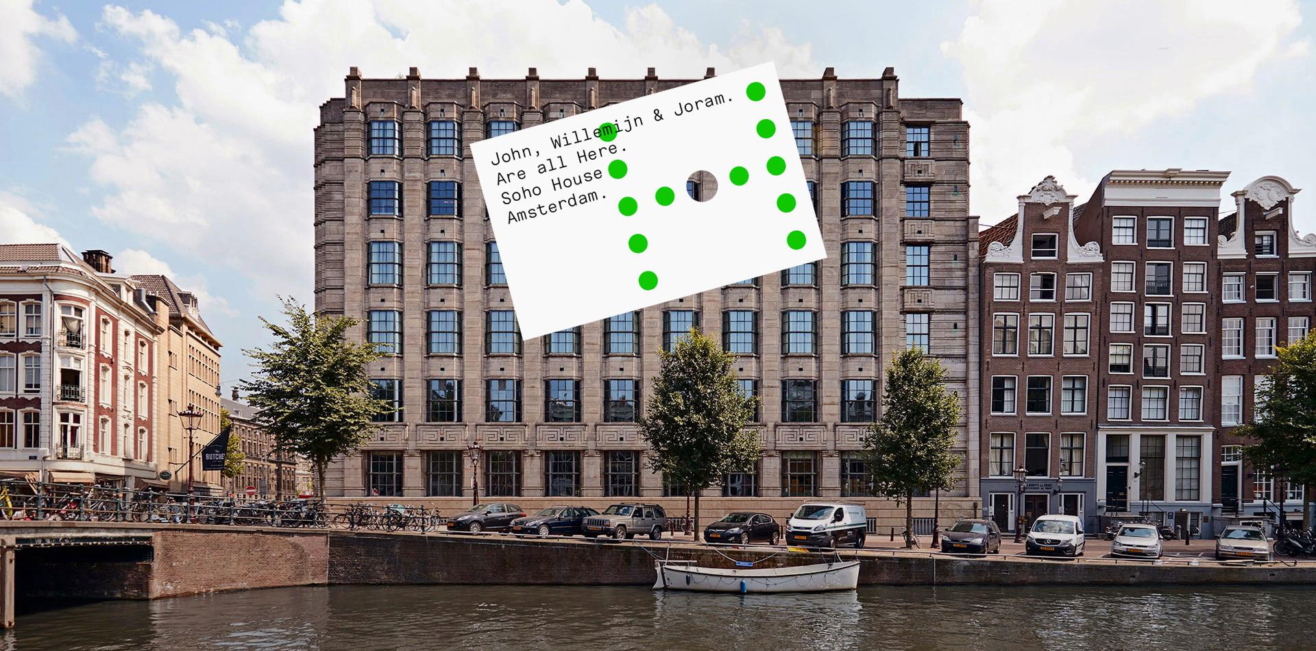 SoHo Amsterdam